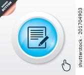 edit document sign icon. edit...