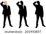 worried businessman  vector  | Shutterstock .eps vector #201953857
