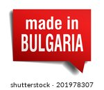 made in bulgaria red  3d... | Shutterstock . vector #201978307