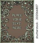 hand drawn ornate border | Shutterstock .eps vector #202066807
