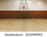 view from center court in old... | Shutterstock . vector #202099093