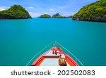 Boat To Angthong Island  Koh...