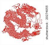 myth dragon  legendary very...   Shutterstock . vector #20274055
