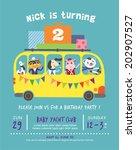 birthday party invitation card | Shutterstock .eps vector #202907527