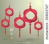 vector oriental paper lantern.... | Shutterstock .eps vector #203021767