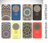 set retro business card. vector ... | Shutterstock .eps vector #203072623