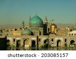 the imam reza shrine in masshad ... | Shutterstock . vector #203085157