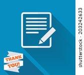 edit document sign icon. edit... | Shutterstock .eps vector #203242633