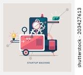startup machine   Shutterstock .eps vector #203427613