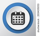 calendar paper icon with shadow....