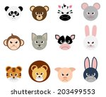 mad emotion face of animal icon ... | Shutterstock .eps vector #203499553