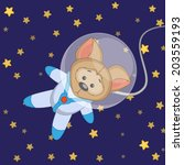 dog astronaut on a stars... | Shutterstock .eps vector #203559193