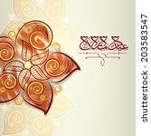 abstract,allah,arabic,background,bakra-eid,bakraid,banner,believe,brown,calligraphy,celebration,creative,culture,eid,eid-al-adha