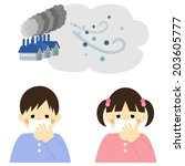 air pollution  boy and girl  ... | Shutterstock .eps vector #203605777
