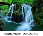 Waterfall Bigar. Located At Th...