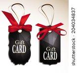 set of elegant black gift cards ...   Shutterstock .eps vector #204034837