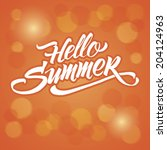 summer | Shutterstock .eps vector #204124963