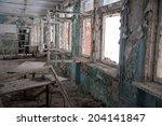 School Of Pripyat   Chernobyl...