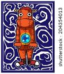 character design doll cute robot   Shutterstock .eps vector #204354013
