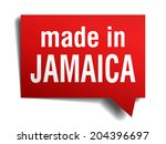 made in jamaica red  3d... | Shutterstock . vector #204396697