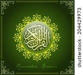 abstract,adha,al,allah,arab,arabesque,arabic,background,beautiful,calligraphy,card,decorative,design,eid,element