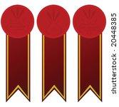 vector illustration of three... | Shutterstock .eps vector #20448385