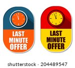 last minute offer with clock... | Shutterstock .eps vector #204489547