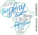 Hand-lettered Scripture inside a sketch of Africa