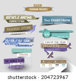 collection of sale discount... | Shutterstock .eps vector #204723967