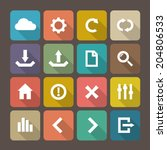 software web square icons. s...