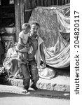 antananarivo  madagascar   june ... | Shutterstock . vector #204820117
