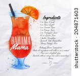 bahama mama cocktails drawn... | Shutterstock .eps vector #204871603