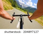 road cycling wide angle speed... | Shutterstock . vector #204897127