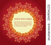 red and gold lotus henna... | Shutterstock .eps vector #204904123