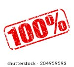 100  percent red stamp text on... | Shutterstock .eps vector #204959593