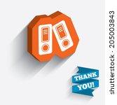 document folder sign.... | Shutterstock .eps vector #205003843
