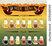 beer menu set  creating your... | Shutterstock .eps vector #205048543