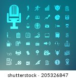 set of icons retina | Shutterstock .eps vector #205326847