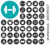 fitness icons set | Shutterstock .eps vector #205359217