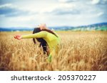 portrait of the rural girl in... | Shutterstock . vector #205370227