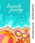 beach party poster | Shutterstock .eps vector #205618453
