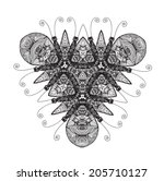 ornamental vector element | Shutterstock .eps vector #205710127