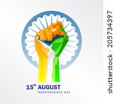 15th August, India Independence Day celebrations concept with geometric shape hand fist in national flag color theme on white background
