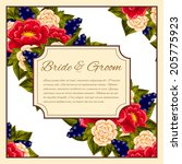 wedding invitation cards with... | Shutterstock .eps vector #205775923