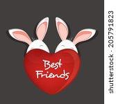 happy friendship day... | Shutterstock .eps vector #205791823