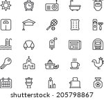 good morning icons | Shutterstock .eps vector #205798867