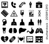 collection of medical icons | Shutterstock .eps vector #205891393