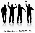 happy man silhouette | Shutterstock .eps vector #206070103