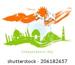 indian independence day...   Shutterstock .eps vector #206182657