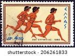 greece   circa 1960  a stamp... | Shutterstock . vector #206261833